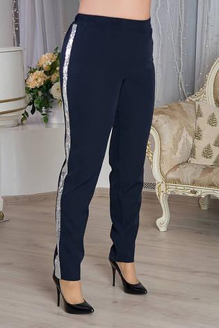 Синие нарядные брюки больших размеров Белла, фото 2