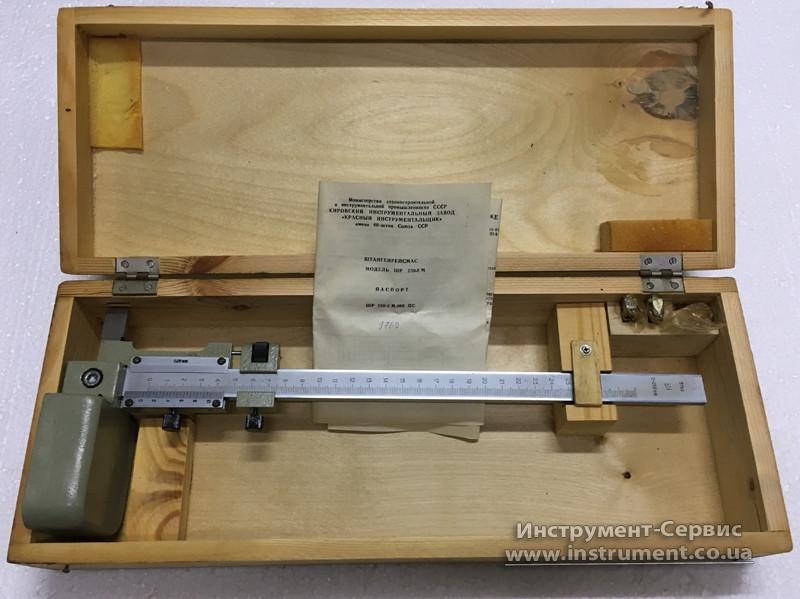 Штангенрейсмас ШР- 250, 0-250 мм, цена деления 0,05 (Киров)