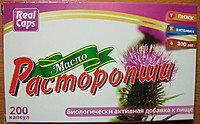 Масло расторопши, 200 капсул по 300 мг Real Caps Россия