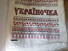 """Пакет полиэтиленовый майка """"Украиночка"""" 300*550 , 100 шт, фото 3"""