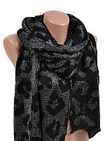 Женский платок из натуральной шерсти. Шерстяной женский палантин. Женский шарф шерстяной весна-осень. ПШ05
