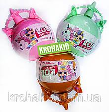 ЛОЛ шар большой Единорог / LOL Unicorn ВВ3  / аналог - ЗОЛОТОЙ, фото 2