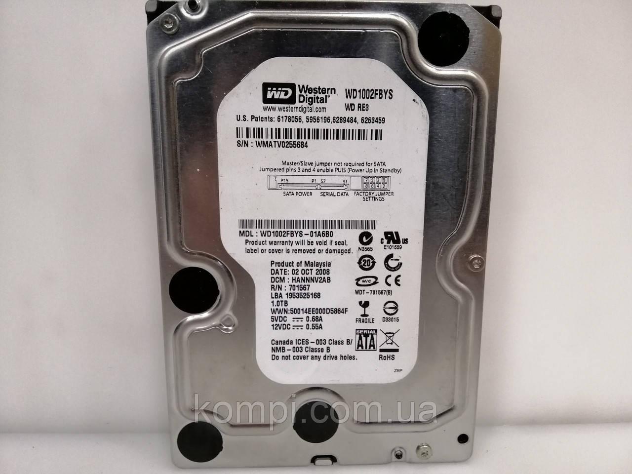HDD Жорсткий диск Western Digital RE3 1TB 7200rpm 32MB WD1002FBYS 3.5 SATA II  для ПК ІДЕАЛЬНИЙ СТАН