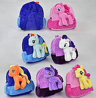 Мягкие рюкзаки Пони/ My Little Pony (30 см) 4 вида