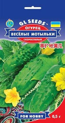 Огурец Весёлые мотыльки, пакет 0.5 г - Семена огурцов, фото 2