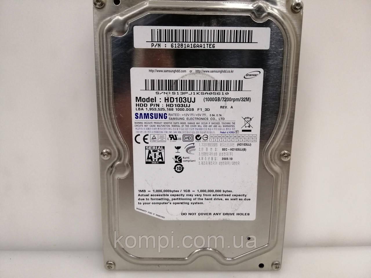 HDD Жорсткий диск Samsung Spinpoint F1 1TB 7200rpm 32MB 3.5 SATA II  для ПК ІДЕАЛЬНИЙ СТАН