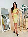 Женское люрексное платье (2 цвета), фото 8