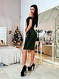 Женское люрексное платье (2 цвета), фото 3