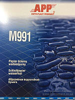 Шлифшкурка на бумаге Р 3000, 230*280мм. водост. синяя (APP 991, Матадор)