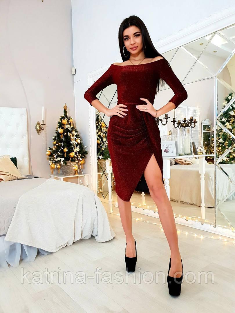 Женское люрексное платье с драпировкой (2 цвета)