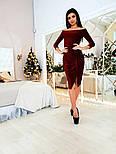 Женское люрексное платье с драпировкой (2 цвета), фото 3