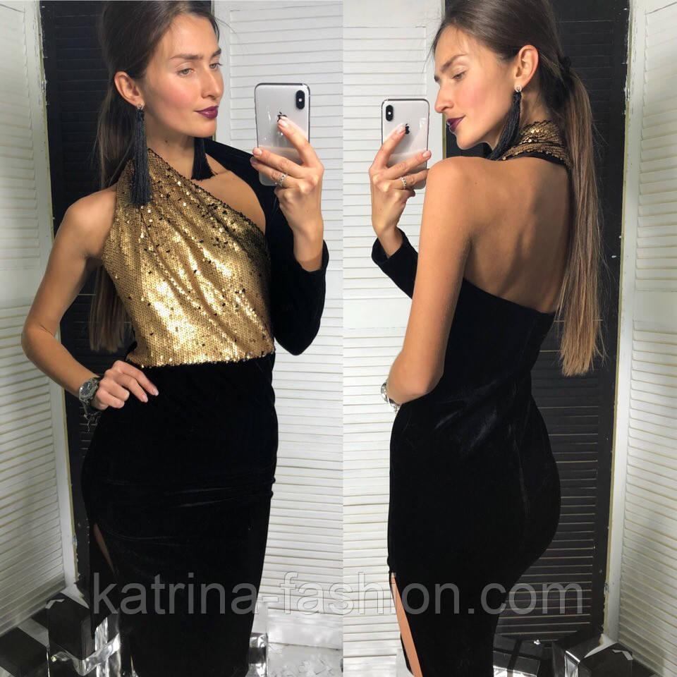 Женское стильное платье бархат с пайетками