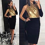 Женское стильное платье бархат с пайетками, фото 3