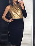 Женское стильное платье бархат с пайетками, фото 2