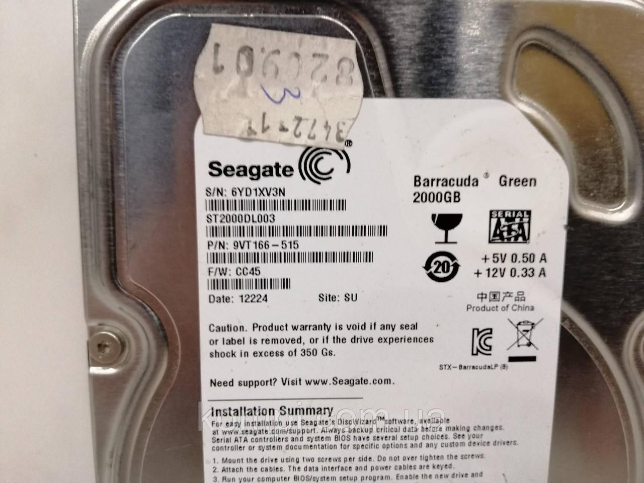 "HDD Жорсткий диск Seagate Barracuda Green 2TB 5900rpm 64MB 3.5"" SATA III  для ПК ІДЕАЛЬНИЙ СТАН"