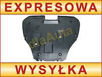 Защита двигателя Mazda 6 02-06