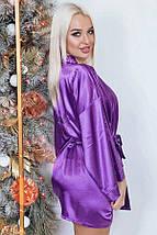 """Атласный женский домашний халатик """"Milashka"""" со стразами (6 цветов), фото 3"""