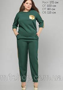 Женский спортивный костюм с лампасами больших размеров (470 lp)