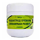 Чаванпраш Punarvasu, 700 грам, фото 2