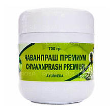 Чаванпраш Punarvasu, 700 грамм