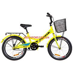 Складной велосипед Formula Smart 20 дюймов с корзиной желтый