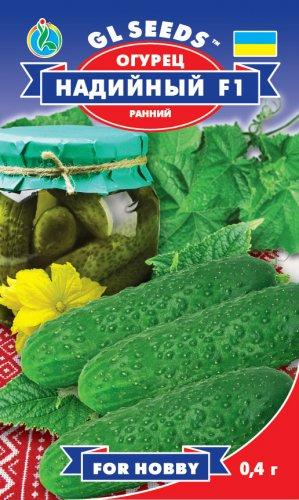 Огурец Надийный F1, пакет 0,4 г - Семена огурцов