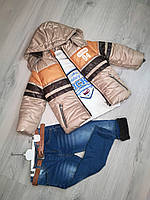 Набор тройка детские куртки на мальчика зима