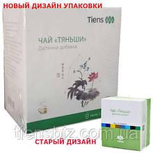 Антилипидный чай Тяньши.
