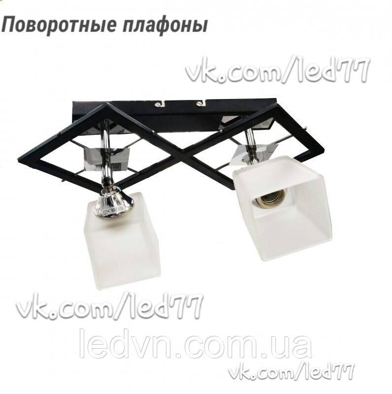 Стельова люстра з поворотними плафонами на 2 лампочки чорна