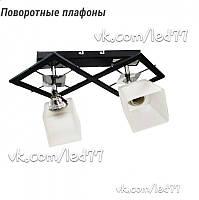 Стельова люстра з поворотними плафонами на 2 лампочки чорна, фото 1