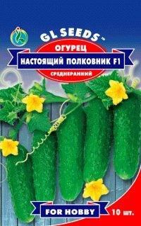 Огурец Настоящий полковник F1, 10 семян - Семена огурцов