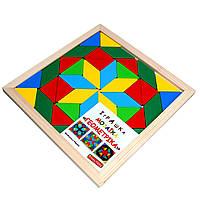 Мозаика-геометрика 2 фигуры Komarovtoys