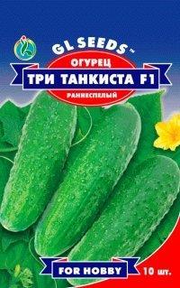 Огурец Три танкиста F1, 10 семян - Семена огурцов