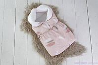 """Демисезонный конверт-трансформер для новорожденного """"Перышки"""", фото 1"""