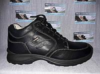 Ботинки Grisport 11363 Gritex-15С (42/43/47)