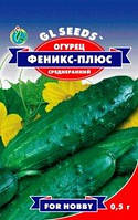 Семена - Огурец Феникс, пакет 0.5 г