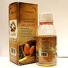 Арганова олія (Alshrooq), 125 мл, фото 2