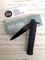 Складной нож Cold Steel