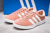 Кроссовки женские Adidas Hamburg, розовые (Артикул : SS-13853)
