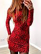 Красное мини платье с леопардовым принтом, фото 3