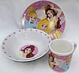 Посуда детская PRINCESS подарочный набор 3ка купить оптом со склада 7км Одесса, фото 2