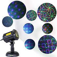 Лазерный проектор Новогодний уличный  Star Shower 3-х цвета RGB S28