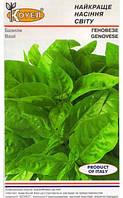 Семена базилика Геновезе 0,5 кг. Коуел