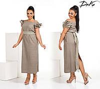 Длинное платье из льна с открытыми плечами и декорированными рукавами батал 58926905dc4c3