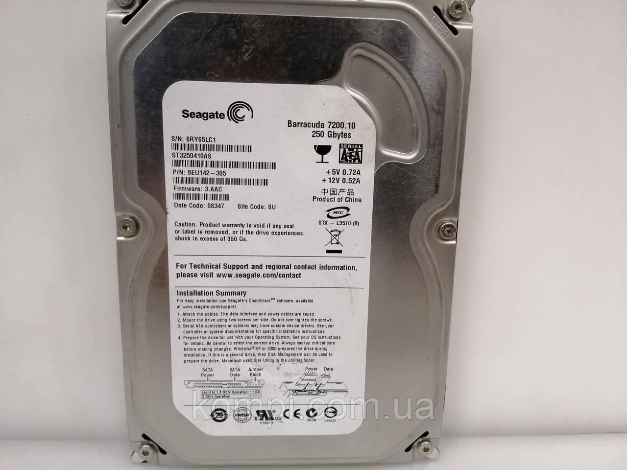 HDD Жорстку диск Seagate Barracuda 7200.10 250GB 7200rpm 16MB 3.5 SATA II для ПК ІДЕАЛЬНИЙ СТАН