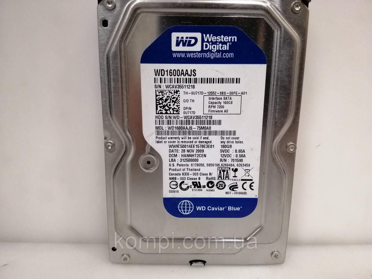 HDD Жорсткий диск Western Digital Caviar Blue 160GB 7200rpm 8MB 3.5 SATA II  для ПК ІДЕАЛЬНИЙ СТАН