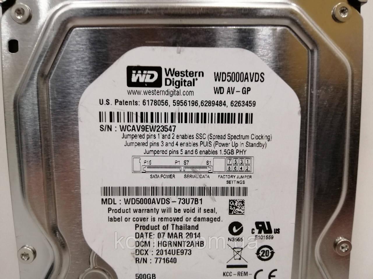 """HDD Жорсткий диск Western Digital Caviar Green 500GB 5400rpm 32MB 3.5 SATA II 3.5 """" ІДЕАЛЬНИЙ СТАН"""