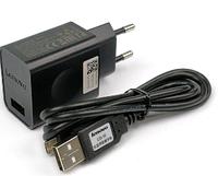 Зарядное устройство для Lenovo (кабель + СЗУ) 2.0A, цвет черный