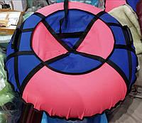 Тюбинг санки 100 см надувные санки усиленные ПВХ + армированная ткань