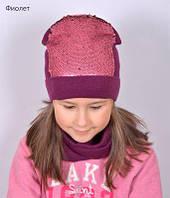 Шапка детская Арктик Пайетки для девочек шапки детские
